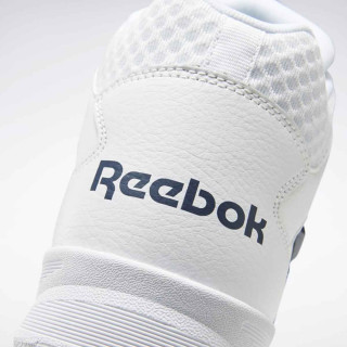 PATIKE REEBOK ROYAL BB4500 HI2 M